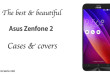 Best and awesome Asus ZenFone 2 cases