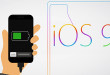10 settings to save battery on iOS 9 for iPhone and iPad